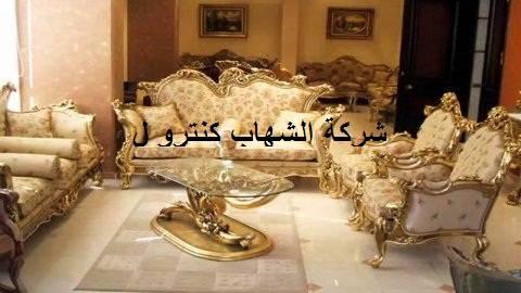 عفش مستعمل في جدة