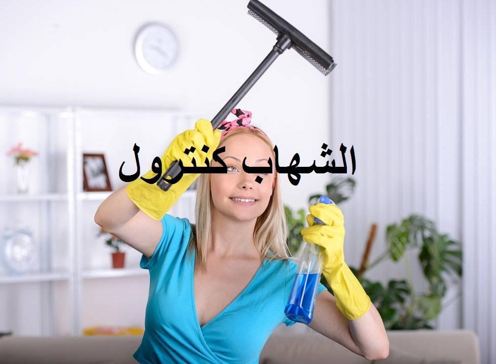 تنظيف