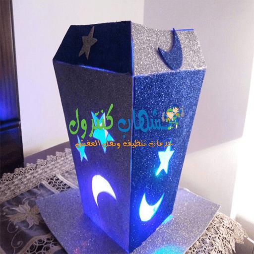 مجموعة أفكار عبقرية لتزين البيت لإستقبال رمضان