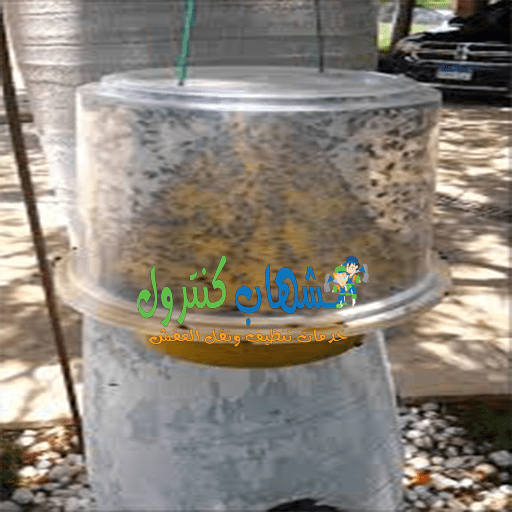 التخلص من الذباب والناموس